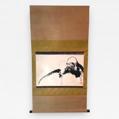 Kangetsu Shitomi Japanese Ink Painting Hanging Scroll of Daruma - 1045490