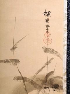 Kano Tanyu Pair of Japanese Ink Hanging Scrolls Kano Tanyu - 1663892