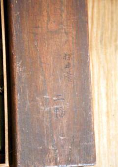 Kano Tanyu Pair of Japanese Ink Hanging Scrolls Kano Tanyu - 1663895