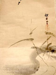 Kano Tanyu Pair of Japanese Ink Hanging Scrolls Kano Tanyu - 1663901