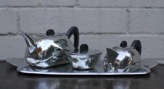 Karl Raichle Karl RAICHLE Urach Mocha set Tea set  - 882176