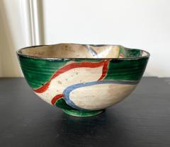 Kenzan Ogata Japanese Ceramic Bowl Meiji Period Style of Ogata Kenzan - 2168865