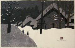 Kiyoshi Saito Kiyoshi Saito Winter In Aizu 9 70 34 80 1970 - 363227