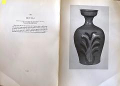 Korean Celadon Bottle Vase with Slip Decoration Goryeo Dynasty - 2114348