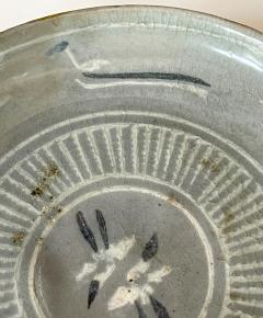 Korean Celadon Inlay Plate Goryeo Period - 1958128