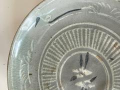 Korean Celadon Inlay Plate Goryeo Period - 1958129