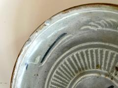 Korean Celadon Inlay Plate Goryeo Period - 1958132