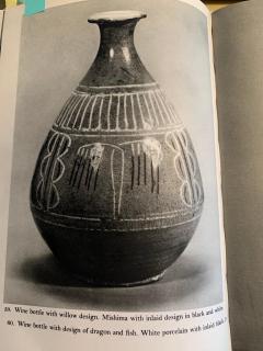 Korean Celadon Inlay Vase Goryeo Dynasty - 1958192