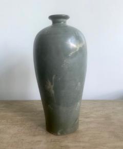 Korean Celadon Vase with Slip Inlay Goryeo Style - 1488875