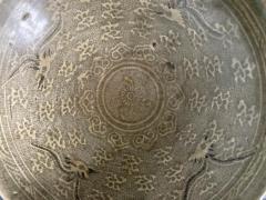 Korean Ceramic Celadon Bowl with Slip Inlay Goryeo Dynasty - 1940997