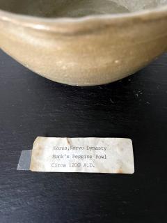 Korean Ceramic Celadon Deep Bowl Goryeo Dynasty - 1968489