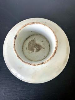 Korean Ceramic Ritual Offering Vessel with Inscription Joseon Dynasty - 2150714