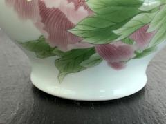 Kozan Makuzu A Fine Japanese Porcelain Vase by Makuzu Kozan Meiji Period - 1034448