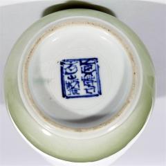 Kozan Makuzu A Japanese Porcelain Vase by Makuzu Kozan Meiji Era - 959092