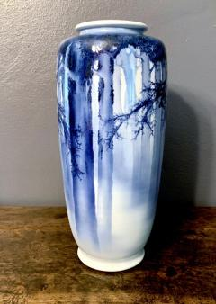 Kozan Makuzu A Large Japanese Blue and White Vase by Mazuku Kozan Meiji Period - 1066118