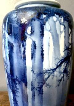 Kozan Makuzu A Large Japanese Blue and White Vase by Mazuku Kozan Meiji Period - 1066123