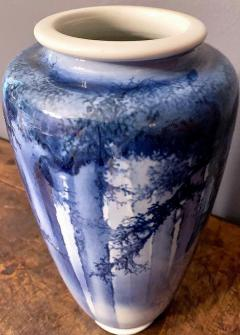 Kozan Makuzu A Large Japanese Blue and White Vase by Mazuku Kozan Meiji Period - 1066124