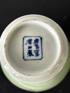 Kozan Makuzu Fine Japanese Ceramic Vase Makuzu Kozan Meiji Period - 1836934