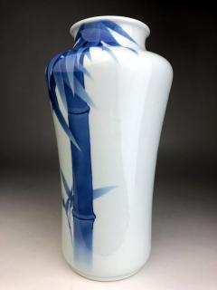 Kozan Makuzu Japanese Porcelain Vase Makuzu Kozan Meiji Period - 1164853