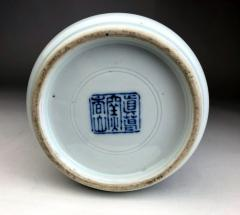 Kozan Makuzu Japanese Porcelain Vase Makuzu Kozan Meiji Period - 1164854