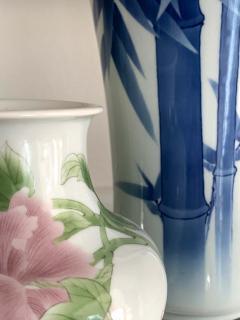 Kozan Makuzu Japanese Porcelain Vase Makuzu Kozan Meiji Period - 1164859