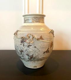 Kozan Makuzu Japanese Porcelain Vase with Relief Surface Makuzu Kozan - 1776639