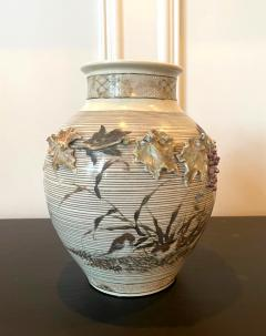 Kozan Makuzu Japanese Porcelain Vase with Relief Surface Makuzu Kozan - 1776640