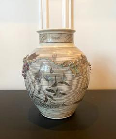 Kozan Makuzu Japanese Porcelain Vase with Relief Surface Makuzu Kozan - 1776641