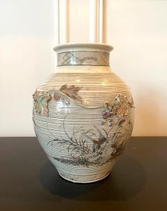 Kozan Makuzu Japanese Porcelain Vase with Relief Surface Makuzu Kozan - 1776642