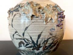 Kozan Makuzu Japanese Porcelain Vase with Relief Surface Makuzu Kozan - 1776646