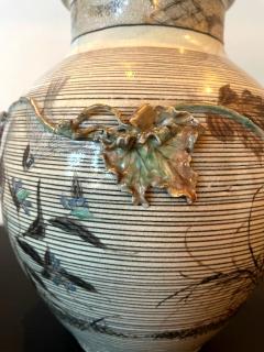 Kozan Makuzu Japanese Porcelain Vase with Relief Surface Makuzu Kozan - 1776648