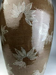 Kozan Makuzu Rare Large Vase with White Slip Inlay Makuzu Kozan Meiji Period - 1164885