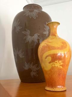 Kozan Makuzu Rare Large Vase with White Slip Inlay Makuzu Kozan Meiji Period - 1164902