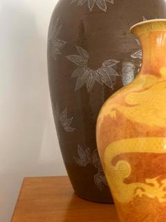 Kozan Makuzu Rare Large Vase with White Slip Inlay Makuzu Kozan Meiji Period - 1164903