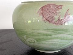 Kozan Makuzu Rare Porcelain Bowl with Plique a Jour Design by Makuzu Kozan - 1119458