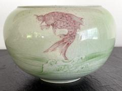 Kozan Makuzu Rare Porcelain Bowl with Plique a Jour Design by Makuzu Kozan - 1119459