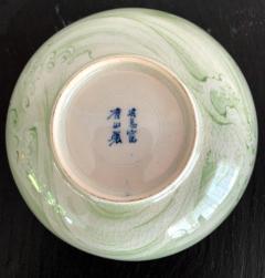 Kozan Makuzu Rare Porcelain Bowl with Plique a Jour Design by Makuzu Kozan - 1119463