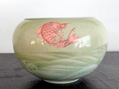 Kozan Makuzu Rare Porcelain Bowl with Plique a Jour Design by Makuzu Kozan - 1119465