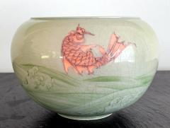 Kozan Makuzu Rare Porcelain Bowl with Plique a Jour Design by Makuzu Kozan - 1119467