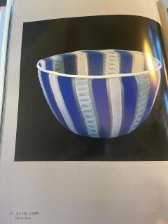 Kyohei Fujita Japanese Art Glass Sculptural Vessel by Kyohei Fujita - 1854590
