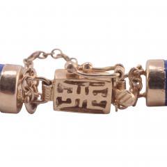 Lapis Lazuli Bar Link 14K Bracelet - 2074811