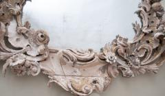 Large 18th century theatrical rococo mirror in the manner of Mathias Locke  - 1107147