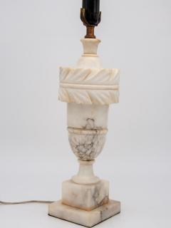 Large Alabaster Lamp - 1841424
