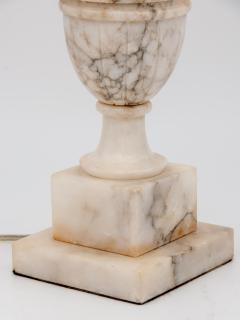 Large Alabaster Lamp - 1841428