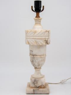 Large Alabaster Lamp - 1841432