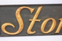 Large Antique Gilded Cast Iron Sign Store  - 689083
