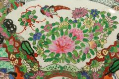 Large Chinese Canton Charger 19th c  - 671398