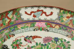 Large Chinese Canton Charger 19th c  - 671399
