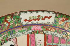 Large Chinese Canton Charger 19th c  - 671400
