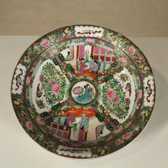 Large Chinese Canton Charger 19th c  - 671406